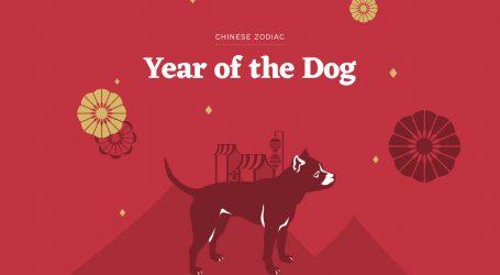 Εορτασμοί σε όλο τον κόσμο για την έναρξη της Χρονιάς του Σκύλου