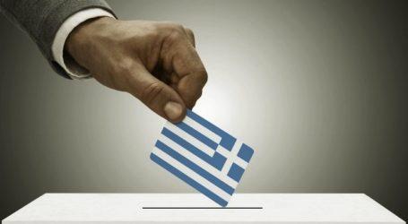 Σήμερα το προσχέδιο για την ψήφο των Ελλήνων του Εξωτερικού