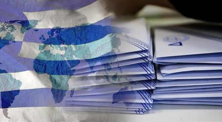 Ενημερωτικό σημείωμα για την ψήφο των εκτός επικρατείας Ελλήνων εκλογέων