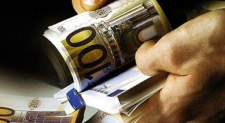 Αρχή για την καταπολέμηση βρώμικου χρήματος: «Διαστρεβλωμένες» πληροφορίες σε δημοσιεύματα για τις υποθέσεις Πετσίτη και ΔΕΠΑ