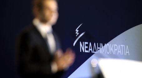 ΝΔ: Non paper για τη διπλωματική διακοίνωση για το μακεδονικό