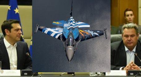 Αναβάθμιση των F-16 και υποστήριξη των C-27 αποφάσισε το ΚΥΣΕΑ