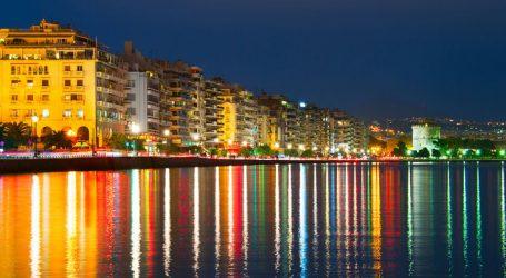 New York Times-ένθετο Travel: «Thessaloniki, Greece»