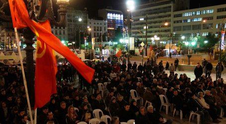 Διακήρυξη για τα 100 χρόνια του ΚΚΕ-Κουτσούμπας: Παραμένουμε το μόνο πραγματικά νέο κόμμα της ελληνικής κοινωνίας