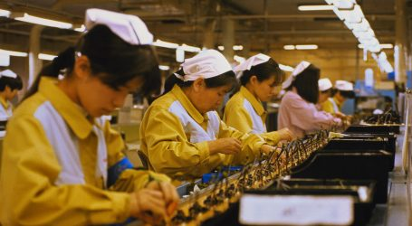 Ιαπωνία: Ενισχύθηκε τον Οκτώβριο η βιομηχανική παραγωγή