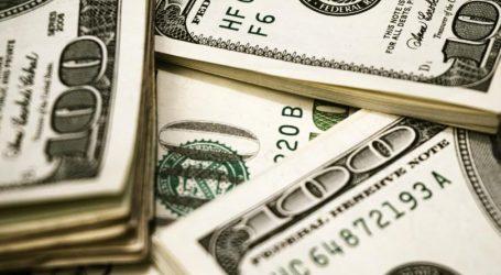 ΗΠΑ: Oι τιμές παραγωγού κατέγραψαν πτώση τον Αύγουστο