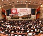 Συνέδριο ΚΝΕ: Ο σοσιαλισμός είναι η μόνη απάντηση στη βαρβαρότητα που ζει ο λαός και η νεολαία