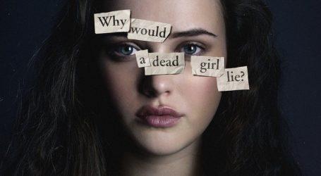 """Το Netflix κόβει σκηνή αυτοκτονίας στη σειρά """"13 Reasons Why"""""""