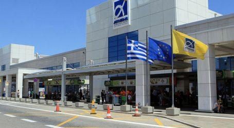 Δεκτή απο το ΤΑΙΠΕΔ προσφορά ύψους 1.382,6 εκατ. ευρώ της «Διεθνής Αερολιμένας Αθηνών»