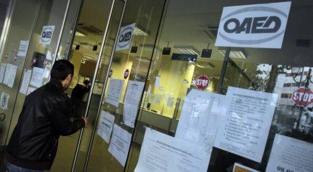 Επίδομα ανεργίας και εφάπαξ στους εργαζόμενους που ανεστάλη η εργασία τους λόγω των πυρκαγιών