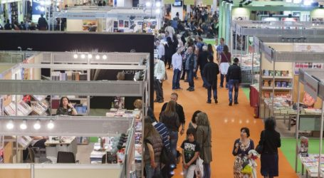 Εγκαινιάζεται η 15η Διεθνής Έκθεση Βιβλίου Θεσσαλονίκης
