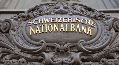 Αμετάβλητα επιτόκια στην SNB