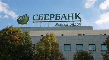 Συνεργασία Sberbank-Interpol: Πως εντόπισαν χάκερς στην Κίνα