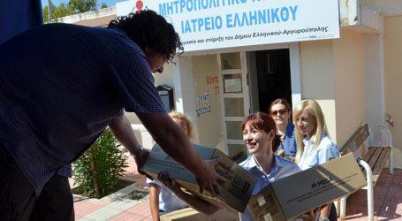 Έκκληση για παιδικά και βρεφικά γάλατα από το Μητροπολιτικό Κοινωνικό Ιατρείο Ελληνικού