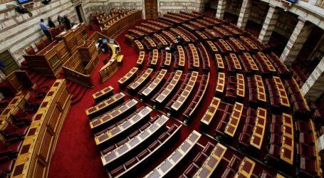 Εισηγητές της ΚΟ της ΔΗΣΥ- Ποταμιού: Νέο μνημονιακό ν/σ το πολυνομοσχέδιο