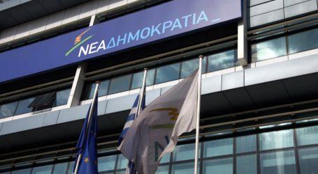 ΝΔ: Κακομαθημένα παιδιά είναι εκείνα που δεν δίνουν ψήφο στους Έλληνες του εξωτερικού