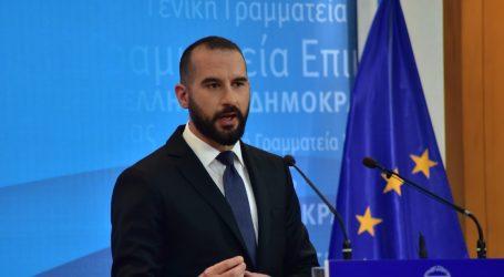 Τζανακόπουλος: Τα σύνορα του Αιγαίου δεν αμφισβητούνται