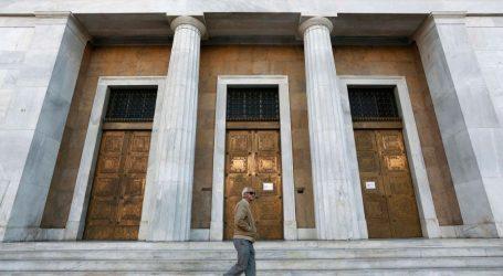 ΤτΕ: Αυξημένα τα επιτόκια των νέων δανείων τον Οκτώβριο
