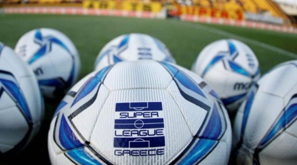 Super League μπαλα