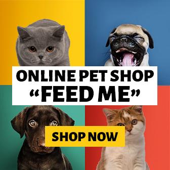 Pet Shop Θεσσαλονίκη