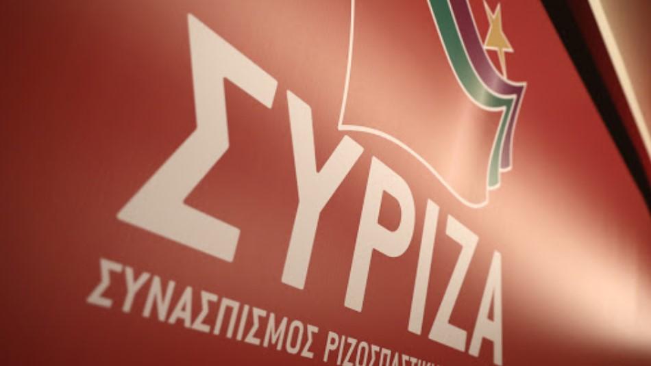Οι εξελίξεις σε Ελλάδα και Ευρώπη στη συνεδρίαση του ΠΣ του ΣΥΡΙΖΑ-Προοδευτική Συμμαχία