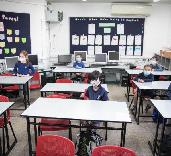 Ισραήλ - Κορωνοϊός: Αυξήθηκαν τα κρούσματα μετά το άνοιγμα των σχολείων