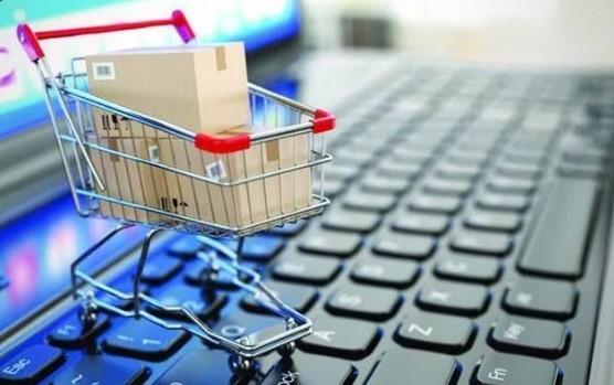 online αγορες