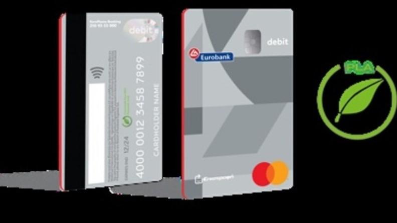 Eurobank: Τραπεζικές κάρτες από βιοδιασπώμενο υλικό