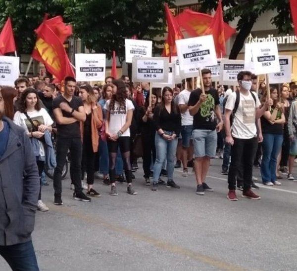 Διαμαρτυρία της ΚΝΕ Φλόιντ