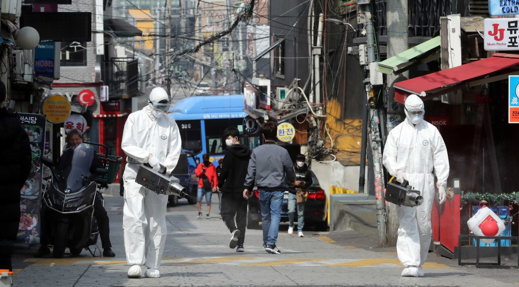 Νότια Κορέα - Κορωνοϊός