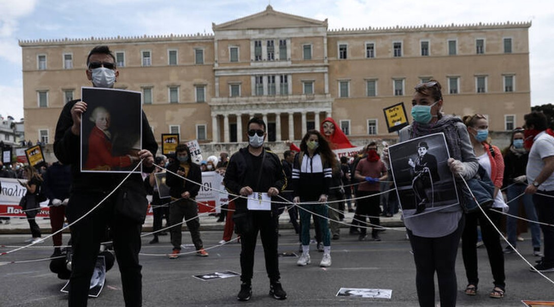 Νέο συλλαλητήριο των εργαζομένων στον χώρο του πολιτισμού