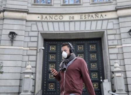 Τραπεζα Ισπανιας