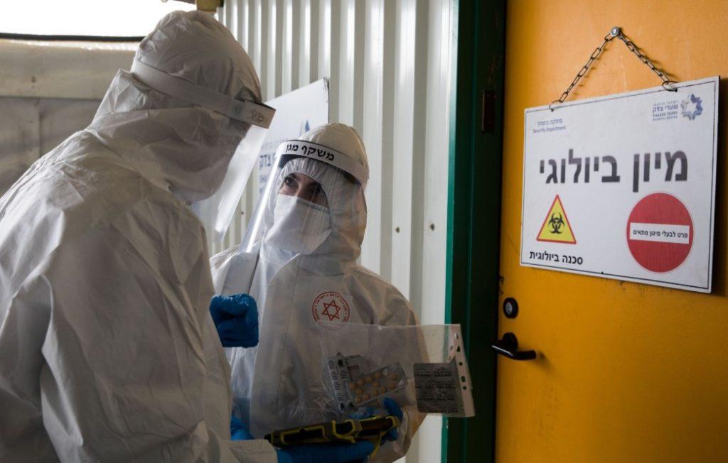 Ισραήλ - Κορωνοϊός: Νέοι περιορισμοί τα Σαββατοκύριακα