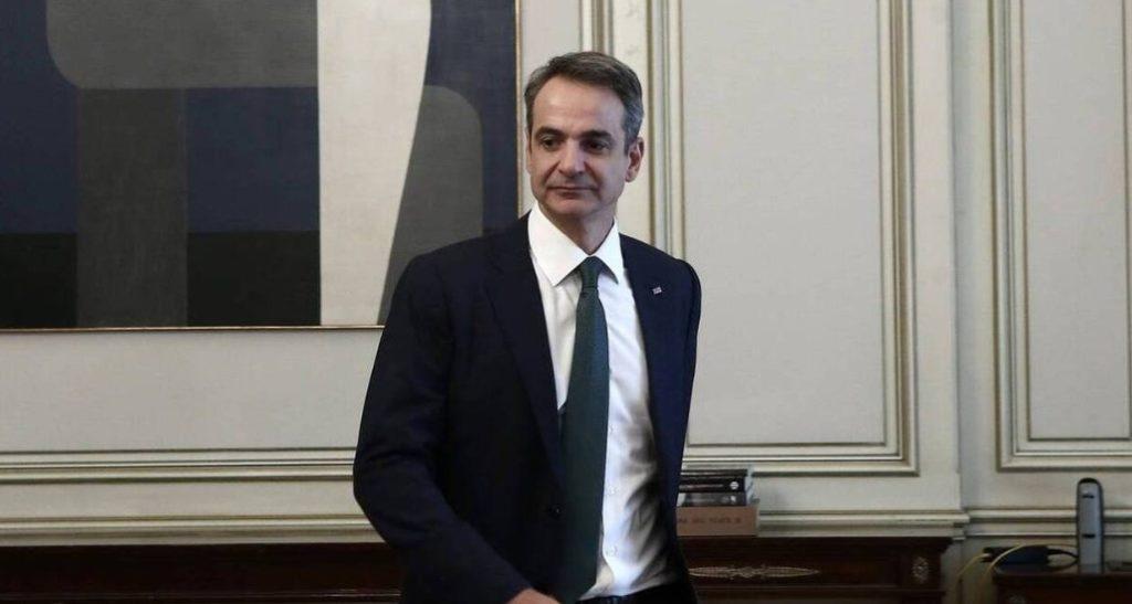 Ενημερώνει αύριο τους πολιτικούς αρχηγούς για τα εθνικά θέματα ο Μητσοτάκης