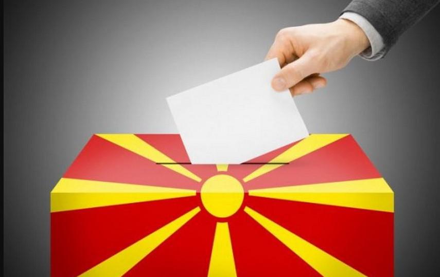 Βόρεια Μακεδονια εκλογες