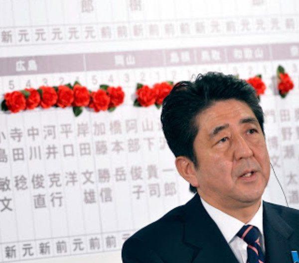 Ιαπωνία: Στις 14 Σεπτεμβρίου η ψηφοφορία για την ηγεσία του κυβερνώντος κόμματος