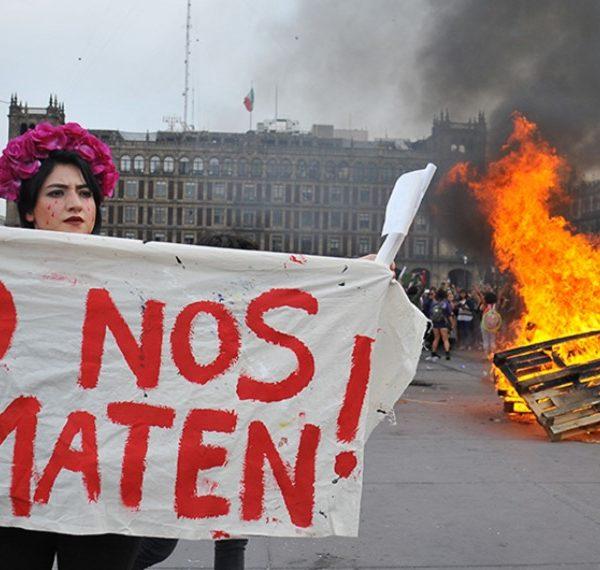Μεξικό: Αυξήθηκαν οι γυναικοκτονίες