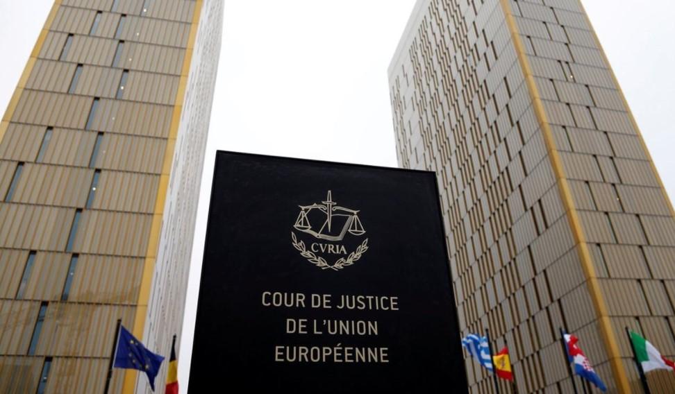 Ευρωδικαστήριο