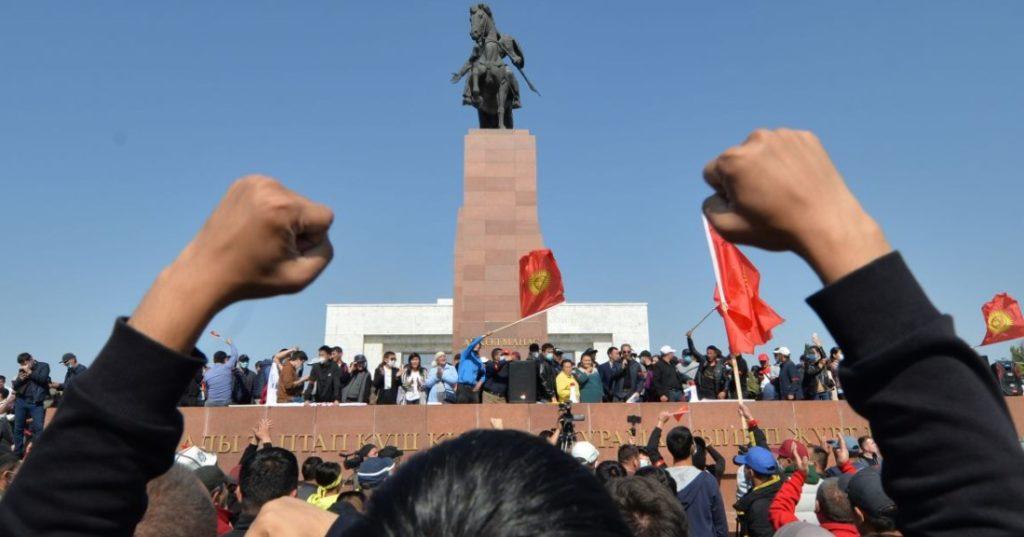 Κιργιστάν