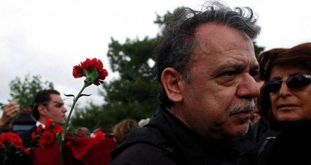 Νίκος Μπελογιάννης