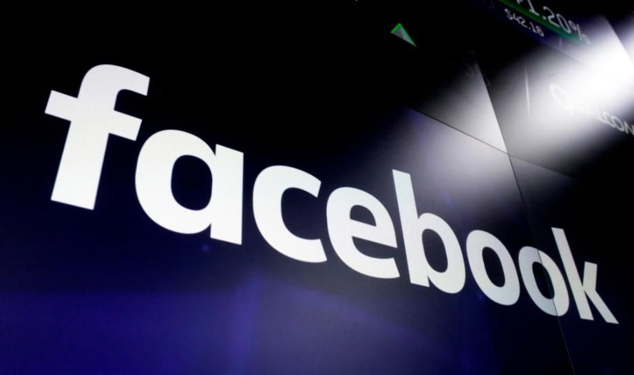 ΗΠΑ Εκλογές 2020 - Facebook
