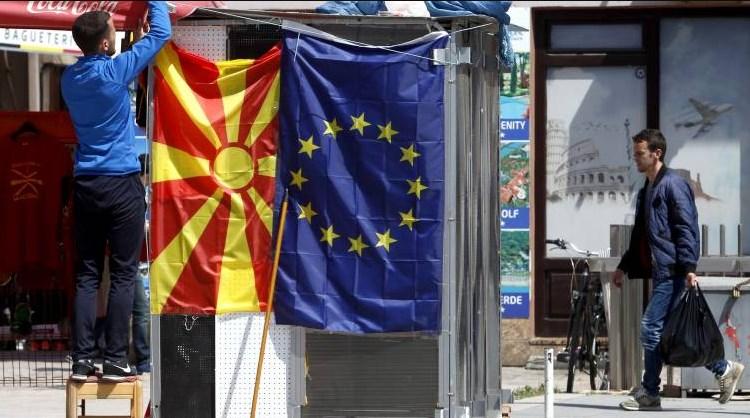 Βόρεια Μακεδονία ΕΕ
