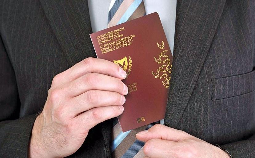 Χρυσά διαβατήρια