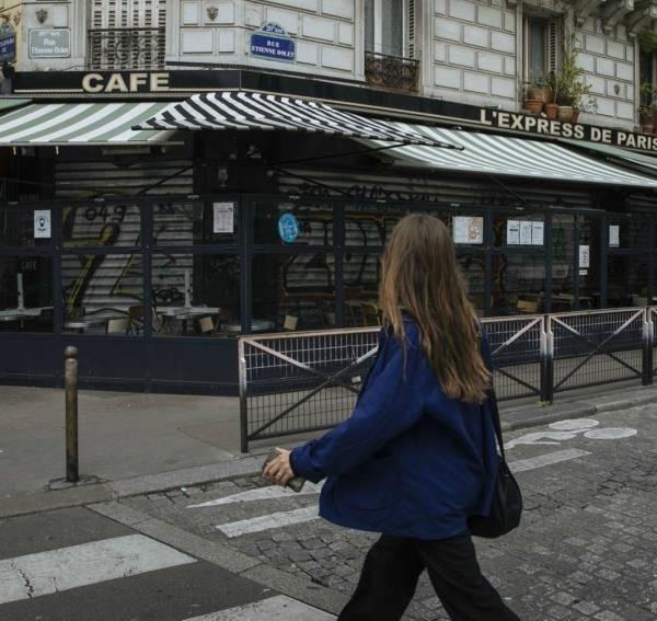 λοκντάουν Γαλλία