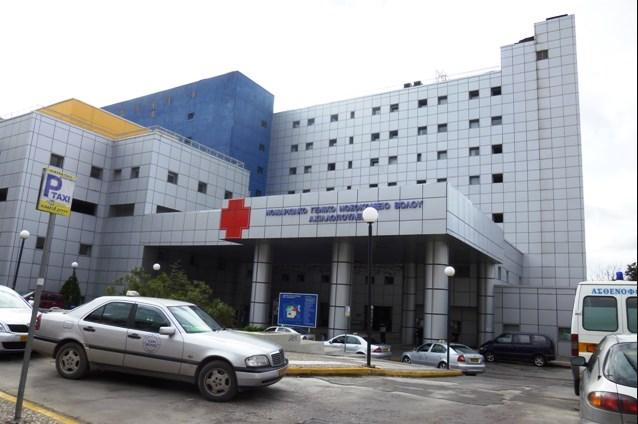 Αχιλλοπούλειο Νοσοκομείο Βόλου