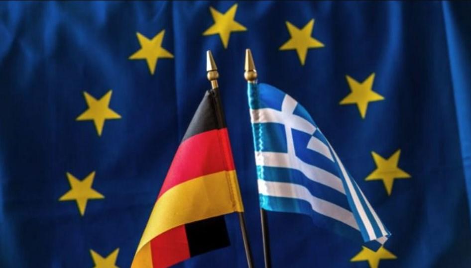 Ελλάδα Γερμανία