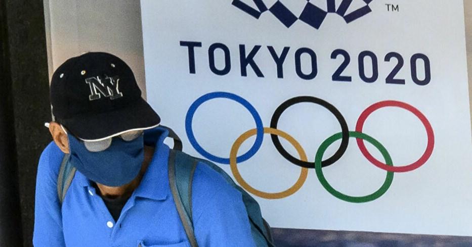 Ολυμπιάδα Τόκιο