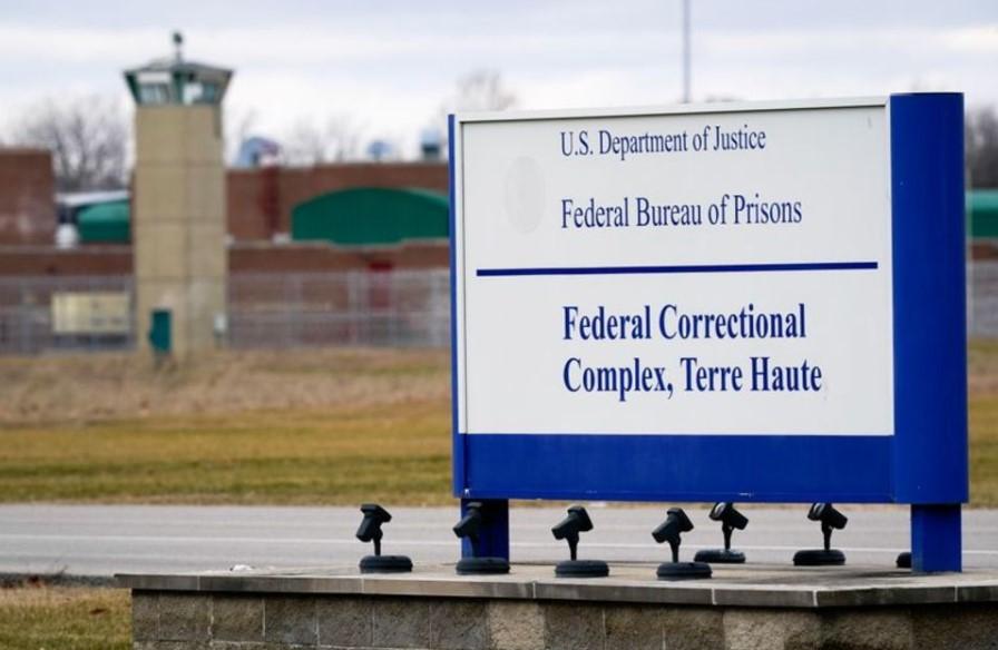 ΗΠΑ φυλακές