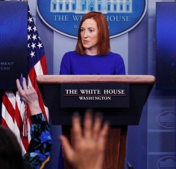 Ψάκι Λευκός Οίκος