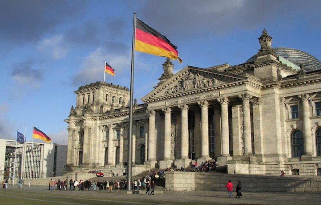Γερμανία σημαία